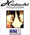 Tackey and Tsubasa Hatachi Album (Bag Version)
