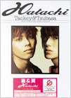 Tackey and Tsubasa Hatachi Album (Box Version)