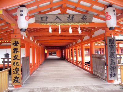 entrance to shrine