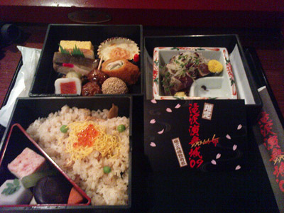 Takizawa Enbujo 09 Bento Meal on 29 March