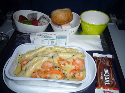 Flight meal