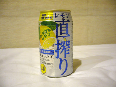 Takara Can Chu-hi Lemon